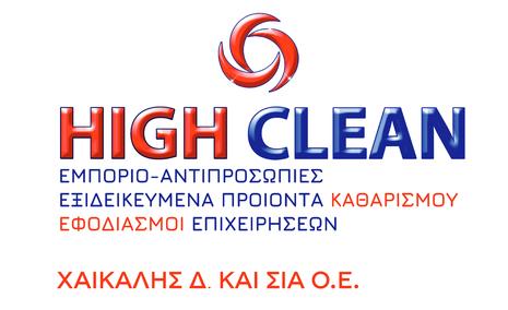 highclean.gr
