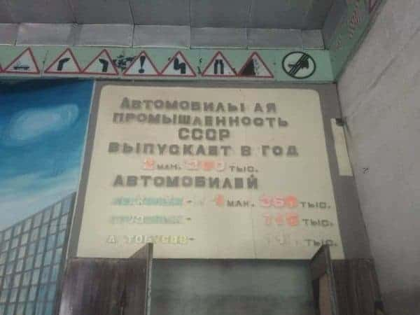 Is it Safe to Travel to Chernobyl?