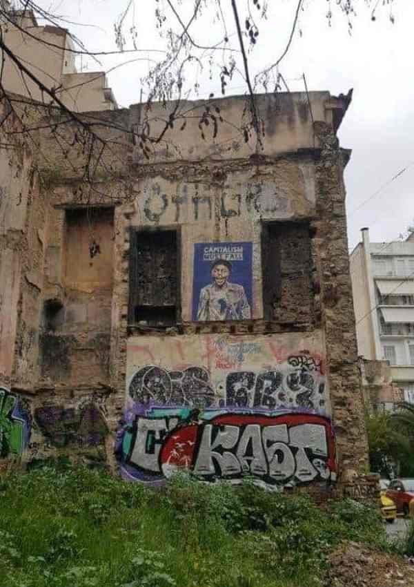 Off the beaten path places to visit in Athens: Exarchia