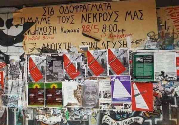 Exarchia flyers and graffiti
