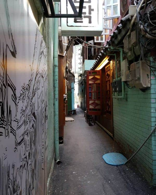 Coffee Hanyakbang is hidden away down a narrow passageway