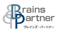 BRAINS-PARTNER ヴレインズ・パートナー