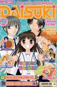 Daisuki Ausgabe 2003