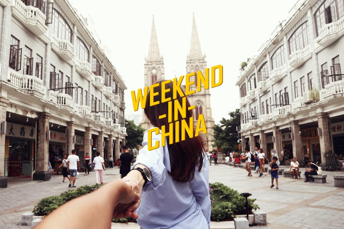 Weekend in China | ชวนเพื่อนเที่ยวจีนครั้งแรก 'กวางโจว-เซินเจิ้น' เมืองอะไรเก๊เกร๋