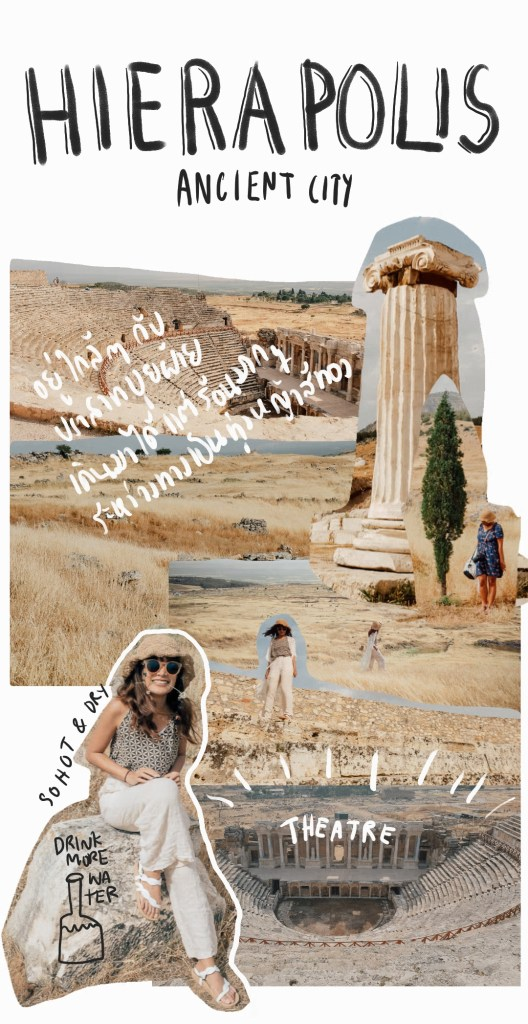 hierapolis ancient city, tukey