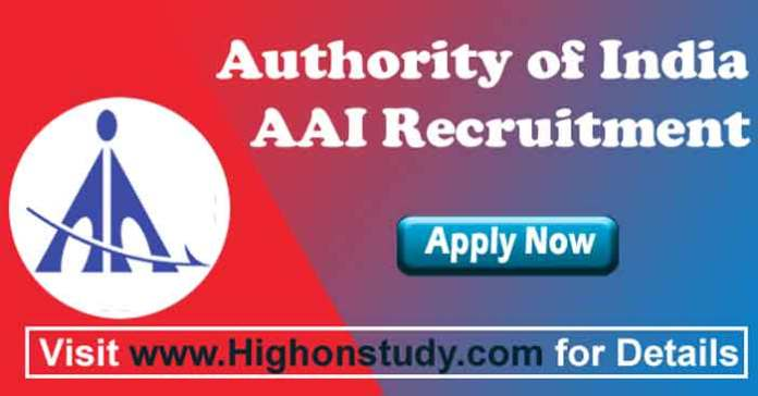 Authority of India Recruitment