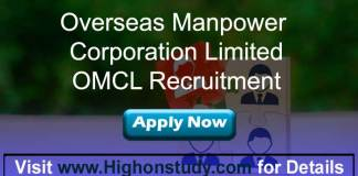 omcl jobs