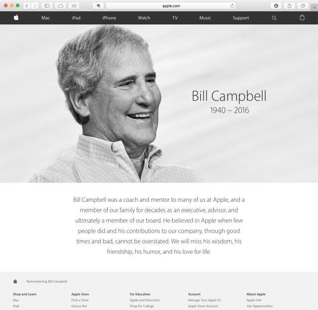 apple.com-bill-campbell