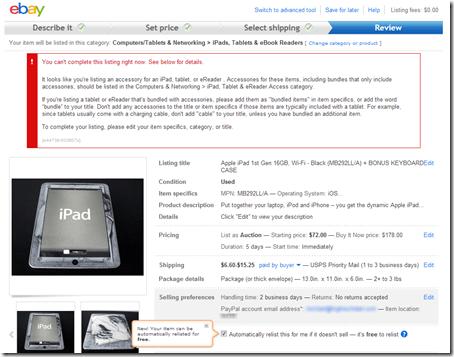 HTD-eBay-Simple-Flow-iPad-20