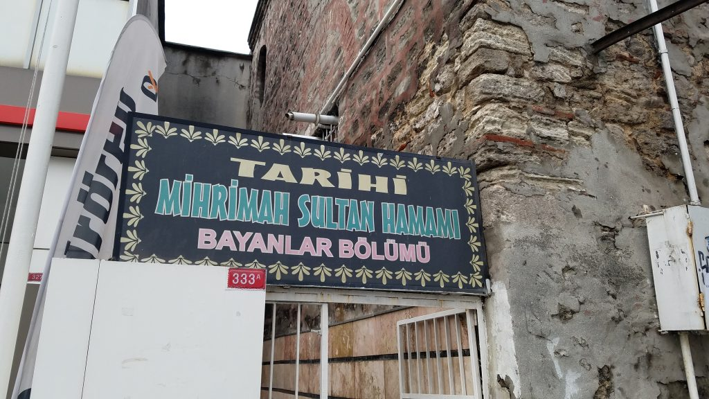 Istanbul Itinerary: Turkish Bath