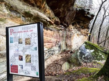 Rock Art Wall