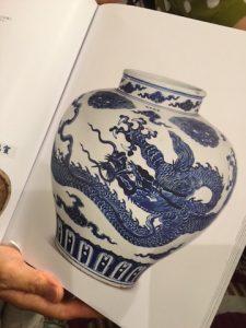 クリスティーズ 壺