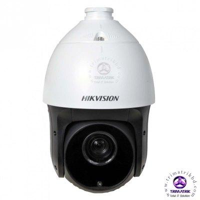Hikvision DS-2AE4223TI-D Bangladesh