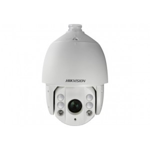 Hikvision DS-2AE7023I(N)-A Bangladesh
