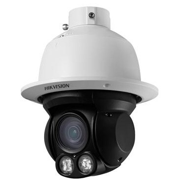 Hikvision Ds-2ae4562 Bangladesh
