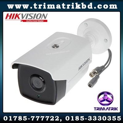 Hikvision DS-2CE16D0T-IT5F Bangladesh, Hikvision Authorized Store Bangladesh, Hikvision DS-2CE16D0T-IT5F Price Bangladesh, Hikvision DS-2CE16D0T-IT5 Bangladesh, Hikvision Distributor Bangladesh, Hikvision Dealer Bangladesh, CCTV Camera Price Bangladesh, Hikvision CCTV Camera Bangladesh, IP Camera Bangladesh, CCTV BD