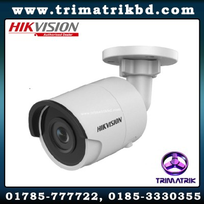 Hikvision DS-2CD2043G0-I Bangladesh, Hikvision Bangladesh, Hikvision DS-2CD2043G0-I Price in BD