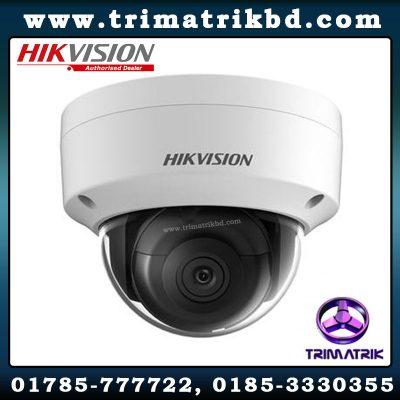 Hikvision DS-2CD2143G0-I Bangladesh, Hikvision DS-2CD2143G0-I Price in BD,Hikvision DS-2CD2143G0-IU Price in BD