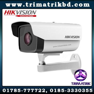 Hikvision DS-2CD1223G0E-I Price in BD