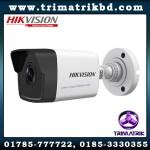 HikVision DS-2CD1043G0-I Price in BD