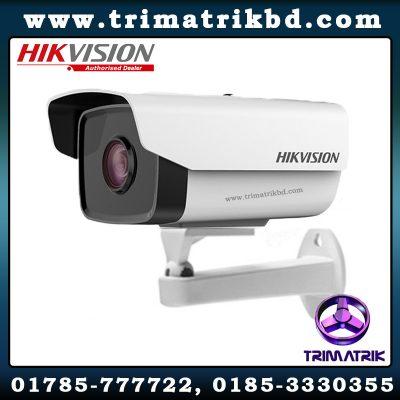 Hikvision DS-2CD1240-I Bangladesh, Hikvision Bangladesh