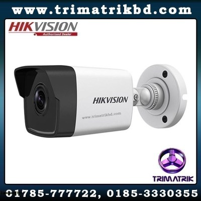 Hikvision DS-2CD1023GOE-IU in Bangladesh