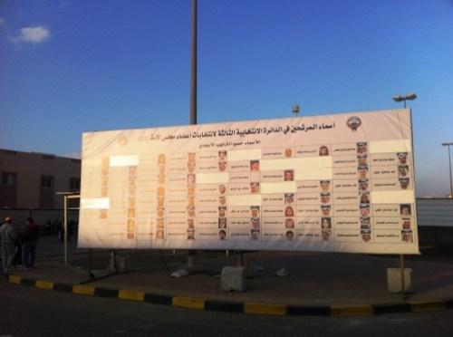 election 002.jpg