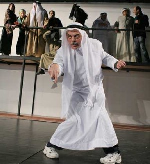 arabian_shakespeare.jpg