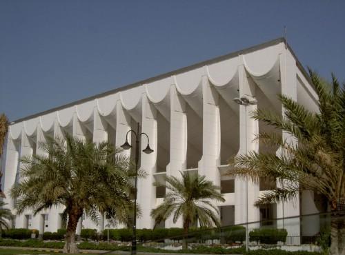 kuwaitnationalassembly.jpg