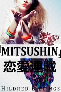 mitsushin