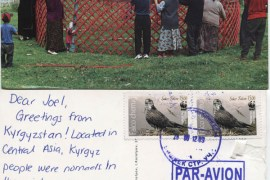 Postcardnumber2