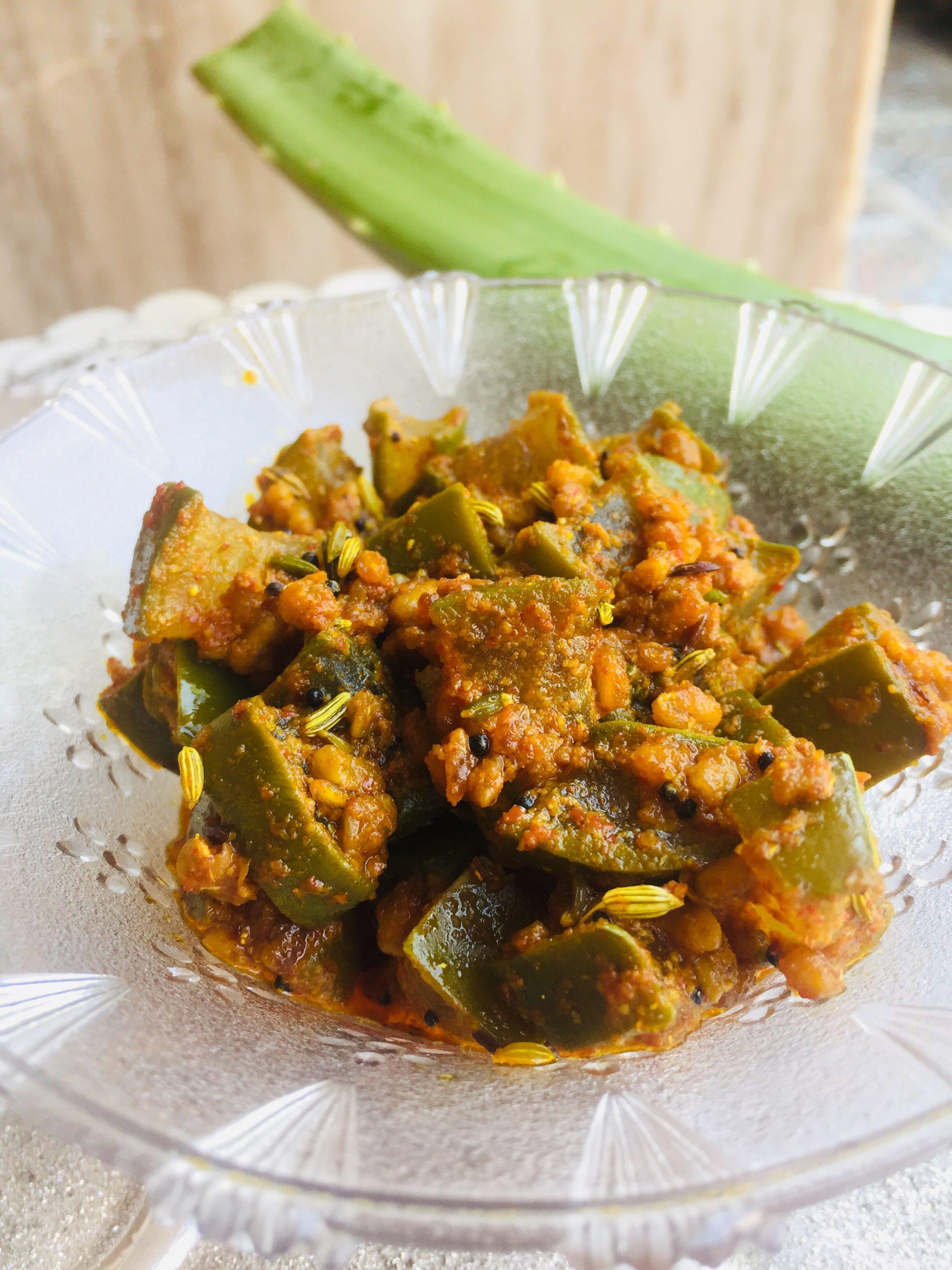 Healthy aloe vera sabzi – Gwarpatha ki achari sabzi recipe