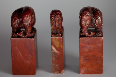 Hill-Stead Souvenirs Chops Red Marble