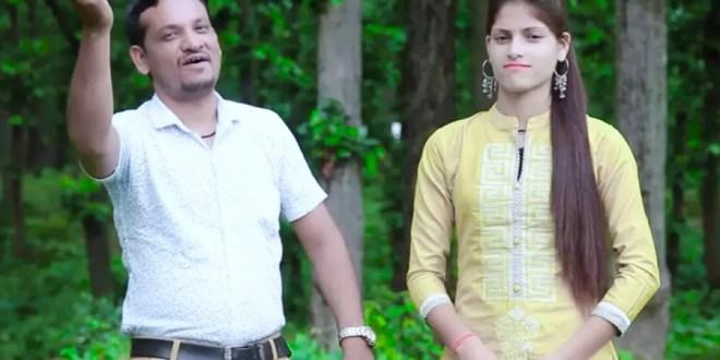 Lathu Chatru anisha ranghar and keshar panwar song