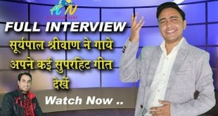 Purba Superhit Garhwali Song Fame - Suryapal Shriwan Exclusive Interview - Hillywood News