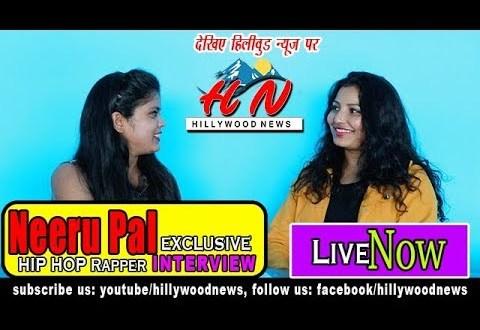 Hip Hop Rapper Neeru Pal Exclusive Interview Live | Hillywood News | Seema Rawat