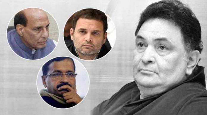 ऋषि कपूर Shadow of Rishi Kapoor's death in politics too