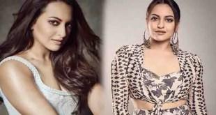 Sonakshi Sinha ने शेयर किया फिल्म 'भुज' का पोस्टर, जल्द होगी रिलीज़।