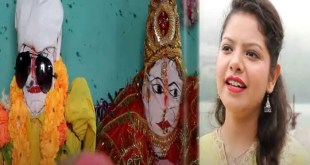 kumaoni-singer-meghna-chandras-song-on-the-popular-shiva-shakti-festival-gamra-read-the-report-to-know-about-the-folk-song-gamra