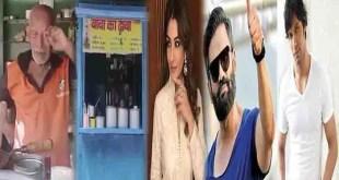Baba Ka Dhaba: रोते बुजुर्ग का वीडियो देख पिघला बॉलीवुड, सेलेब्स ने की मदद की अपील।