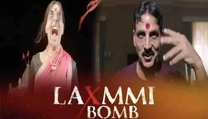 Laxmmi Bomb का धमाकेदार ट्रेलर हुआ रिलीज़, सोशल मीडिया पर कर रहा ट्रेंड।