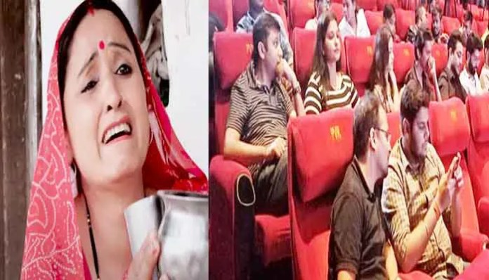 the-garhwali-feature-film-meru-gau-is-set-to-release-in-theaters-waiting-to-unlock