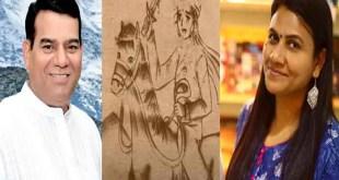 anuradha-nirala-santosh-khetwal-showed-the-life-of-tilu-rauteli-through-song-and-sketch