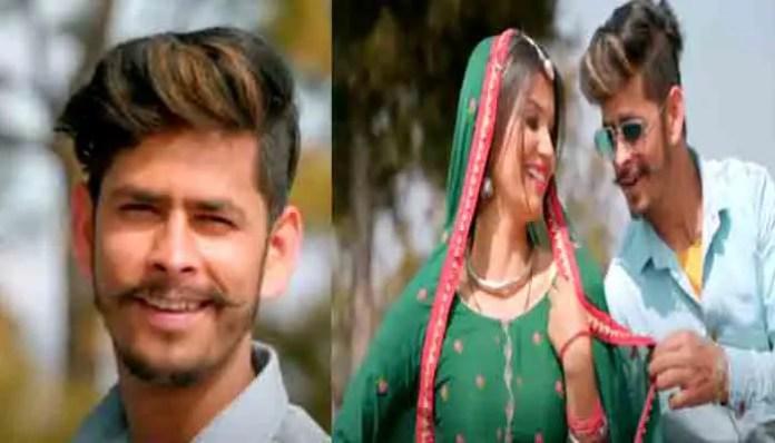 हार्दिक फिल्म्स से वीडियो गीत बागुड़ी का टीजर ऑउट,संजय भंडारी और राविता की जोड़ी स्क्रीन पर हिट।