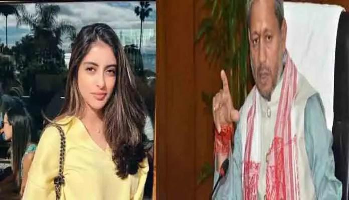 उत्तराखंड के सीएम का रिप्ड जींस पर विवादित बयान,अमिताभ बच्चन की नातिन ने दिया जरोदार जवाब।