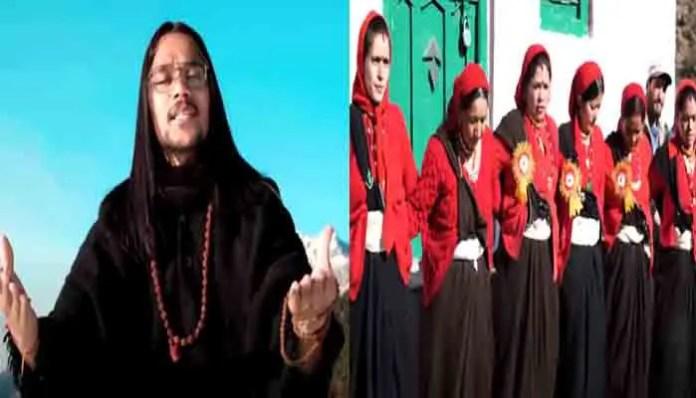 दर्शन फर्स्वान के स्वरों में नया फोक सॉन्ग शिव की बरात रिलीज, यूट्यूब पर 1 लाख व्यूज का आंकड़ा पार।