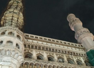 Charminar_CloseView