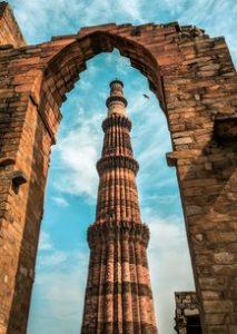 Qutb minar New delhi