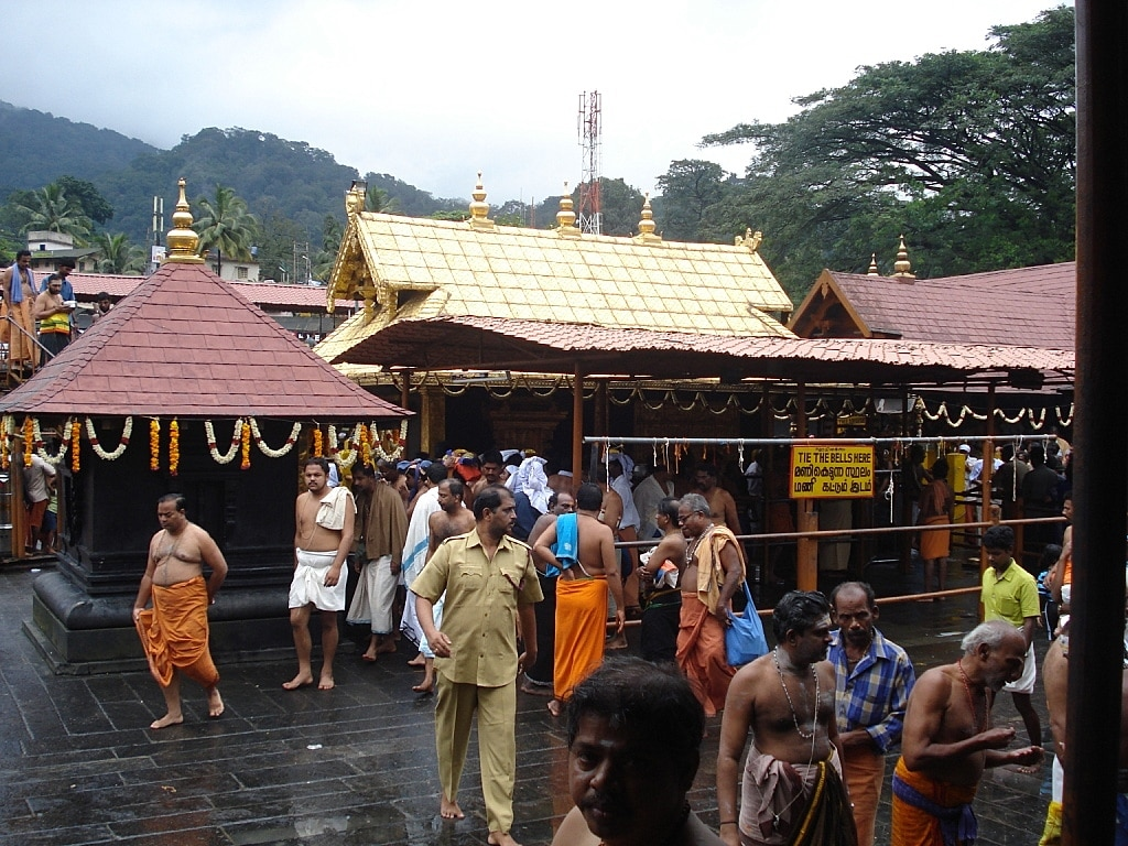 SabarimalaTemple