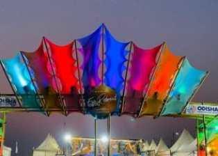 Marine Drive Eco Retreat Festival,Orissa - A Charisma. 1